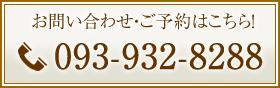電話番号:0939328288