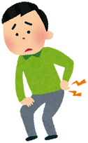 富谷町とみやバランス整骨院:腰痛で悩む男性のイラスト